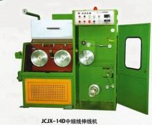 JCJX-14D Intermediate & fine wire drawing machine