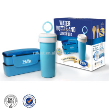 Food grade lunch box and water bottle set with color box
