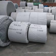 Rubber conveyor belt manufacturer for mining coal industry