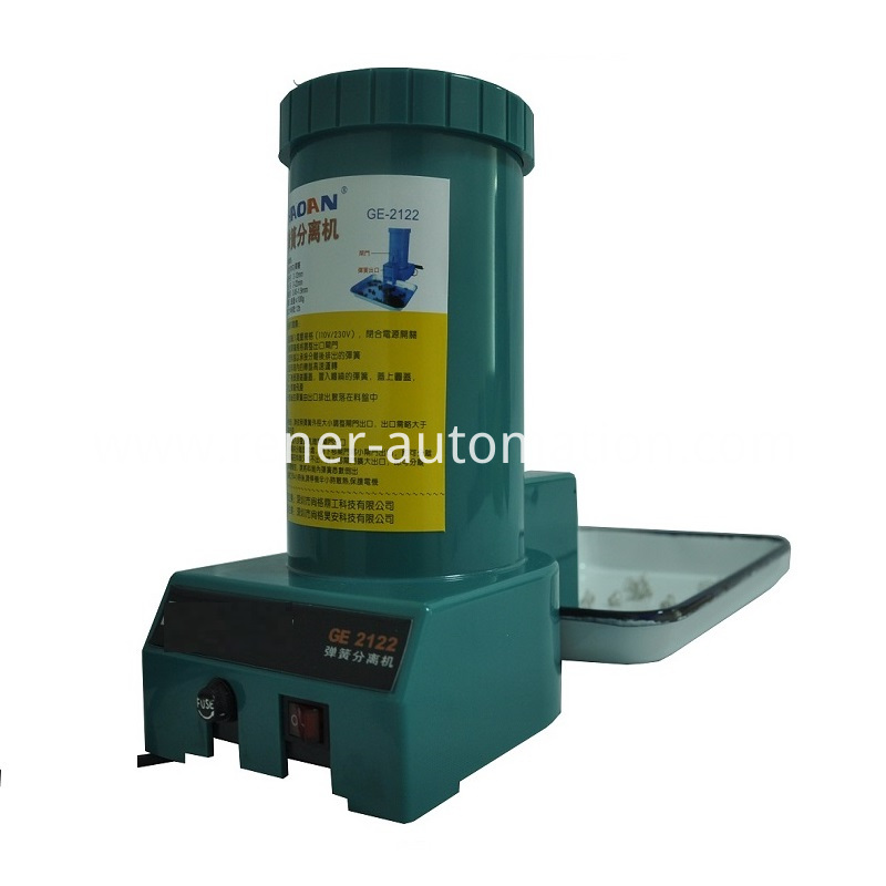 Spring Feeder Machine