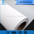 Economic 10 ft straight fabric banner trade show backdrop wall 10ft straight tension fabric banner trade show backdrop wall