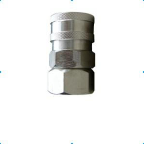 Stainless Steel Quick Connect Couplers