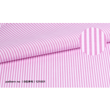 closeout 100% cotton silk finishing mtm shirting fabrics