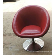 Club Chair, Bar Chair, Leather Chair with Stainless Steel (FY03)