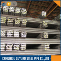 Railroad steel rail p50 good