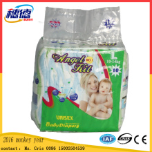 Canton Fair 2016 Sleepy Baby Diapergiggles Diapersalva Print Diapers Promotionamerica Diaper Promotionanimal Print Diaper Promotion