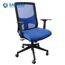 SKE054-2 Cheap Metal Manager Office Swivel Soft Seat Chair