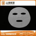 tissu de rodage pour masque de soie fournir imperméable masque de soutien