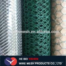 Lows chicken wire mesh roll/ anping hexagonal mesh
