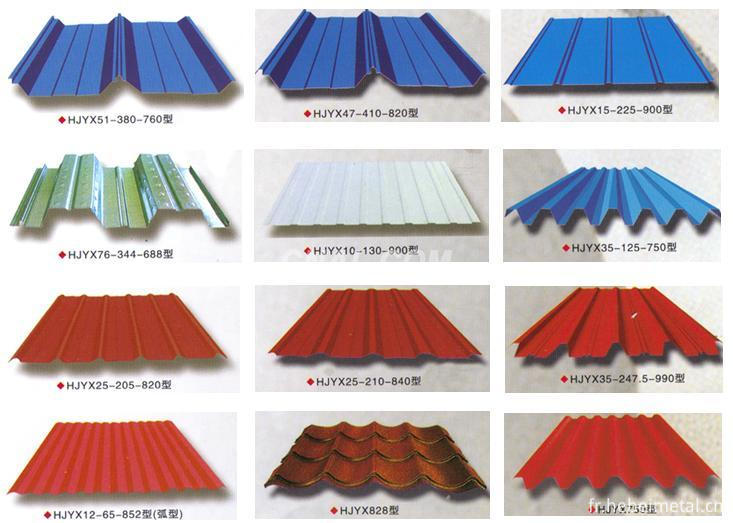 prepainted roofing sheet 3