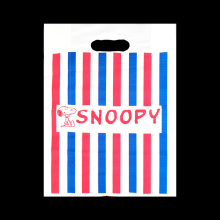 Stripe Punch Hole Shopping Handle Bag