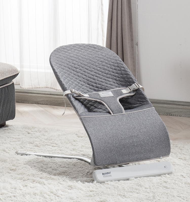 Xiaomi Baby Swing Chair