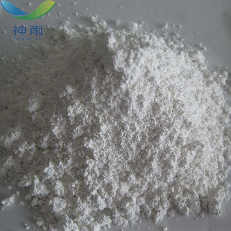 Cas 1304 28 5 Barium Oxide As Chemical Raw Materials