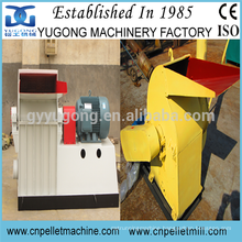 Yugong SG series animal bedding sawdust mill with high efficiency