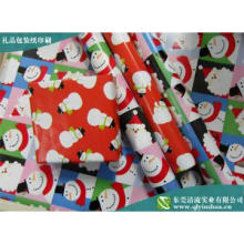 Decorative Gift Wrapping Paper for Christmas Day 1