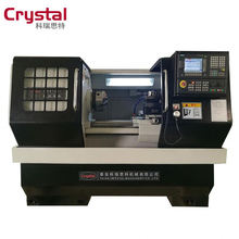 new technology cnc metal lathe machine tools manufacture bed CK6150T