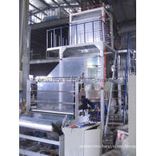 High Speed Rotary Head Film Blowing Machine (CE)