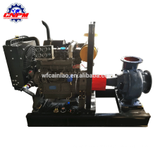 The start fast mixed flow pump unit for agricultural irrigation