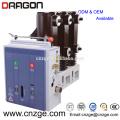 ZN63A-12 12kv haute tension intérieure disjoncteur à vide