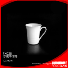 2016 new goods stock china white porcelain water coffee mug