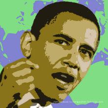 Барак Обама поп-арт