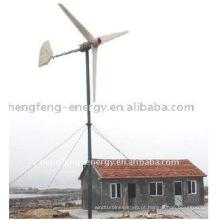 gerador de turbina do vento leve pequeno 300W, menor ruído e maior eficiência