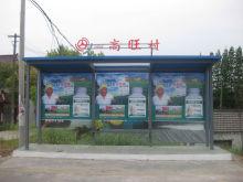 Large Format Backlit Flex Pvc Outdoor Banner Printing For Bus Shelter Advertising