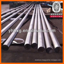 Good quality duplex 2205 cold drawn round rod