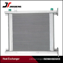 Excavator Oil Cooler For PC60-7