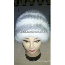 Высокое качество натуральный мех шляпа