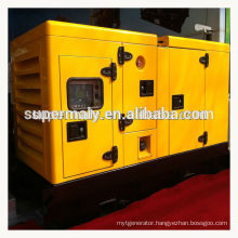 Hot! silent diesel generator 8kva-1000kva