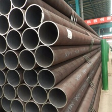 Seamless Steel Pipe for ships