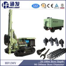 Fortement recommandé! ! Hf130y Multi-Functional PV Pile Driver
