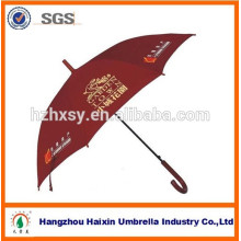 Cheap Straight Promotional Wooden OEM Umbrellas