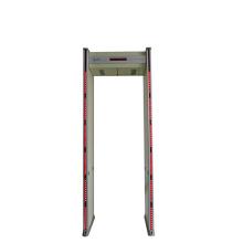 metal detector sensor for security