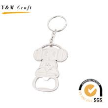 Porte-clés en métal avec un design spécial