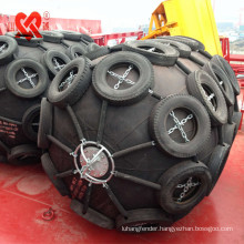 Made in China specialized protective equipments Pneumatic Rubber Fender/boat fender