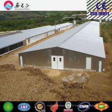 Maison de volaille, élevage, maison de poulet, élevage de volaille (PCH-9)
