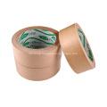 Customized printed self adhesive kraft gummed paper tape
