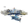 Automatic Carousel Screen Printing Machine (SERIGRAPHY) (SPA series)