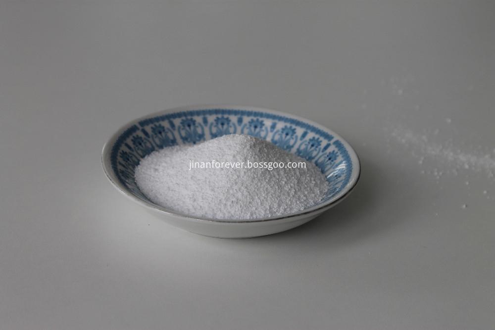 Feed addtive -Glycine-Betaine