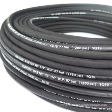 1/4 inch Wholesale EN854 3TE Black Smooth Surface Air Pipe Hose
