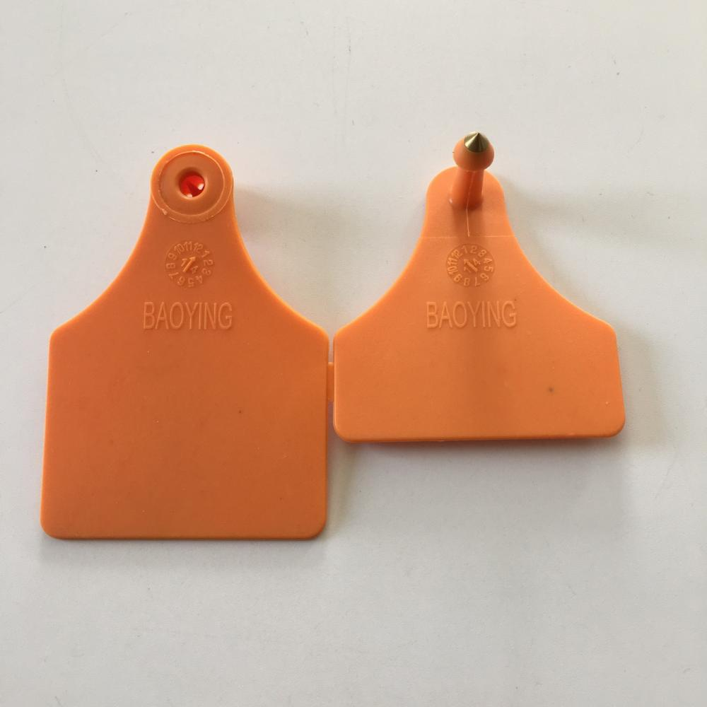 Cattle Ear Tag 7856 13