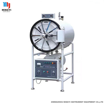 horizontal high pressure vacuum autoclave steam sterilizer