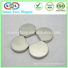 Специальная форма изогнутые магниты
