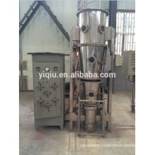 Food Fluid-bed granulator/pelletor/coater