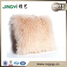 Gros décoratif mongol agneau fourrure oreillers