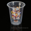 14oz polypropylene disposable round plastic frozen yogurt cups
