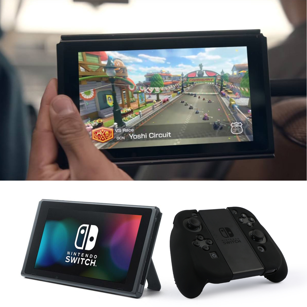silicone cover for switch