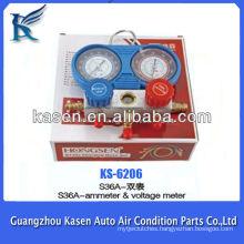 536C Auto Refrigerator Repair Tool